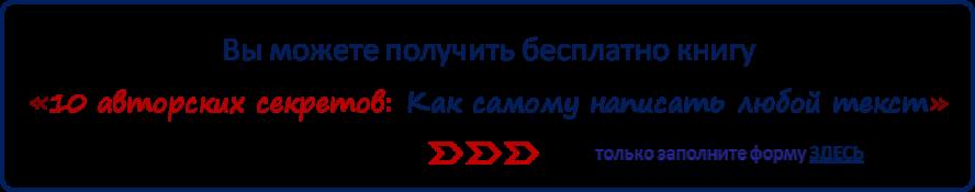 10sekret-e1410545003828