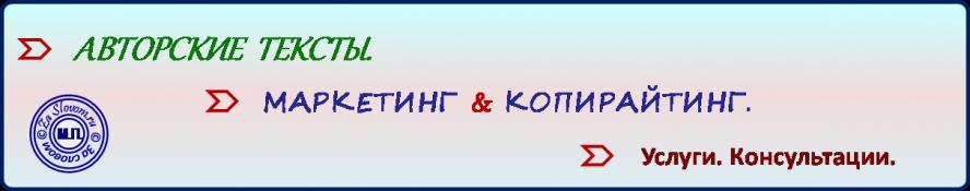 MK-e1410545118374
